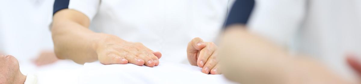 自己免疫疾患・難病等にどれだけの効果を発揮するのか。ASTすだ気功院【東京品川区】の気功師。すだの毎日治療ブログ
